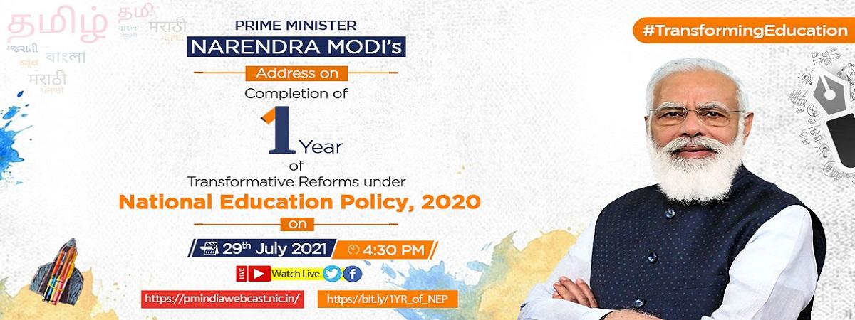 National Education Policy 2020.