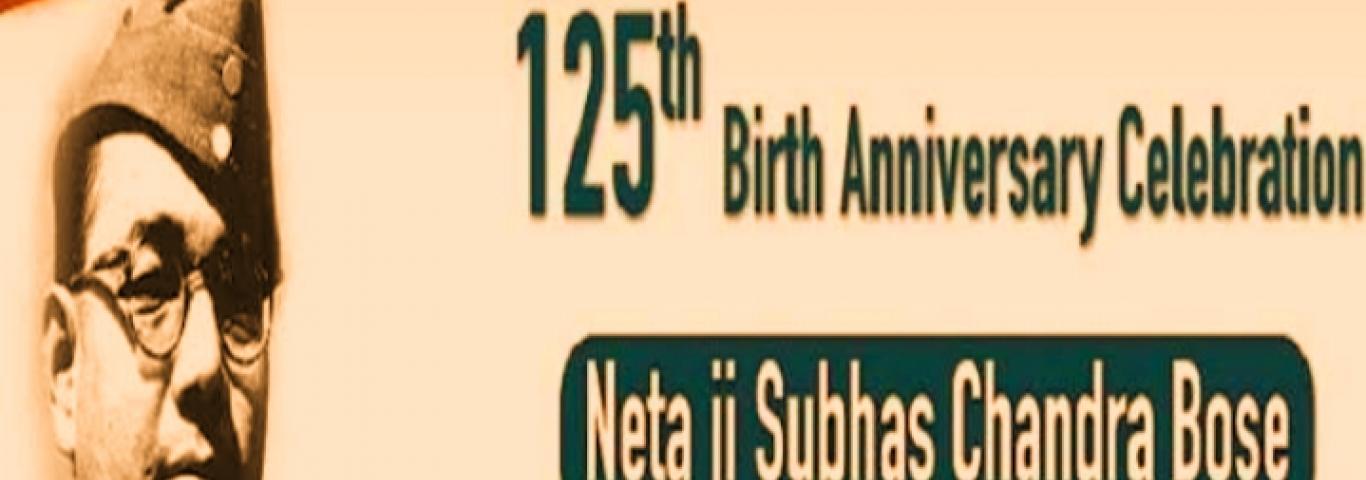 125th BIRTH ANNIVERSARY CELEBRATION OF NETAJI SUBHASH CHANDRA BOSE